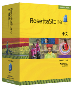 Rosetta Stone Mandarin Chinese Level 1, 2, & 3 Homeschool Set